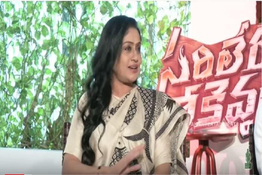 'సరిలేరు నీకెవ్వరు' సినిమాలో ప్రొఫెసర్ భారతి పాత్రలో నటించిన విజయశాంతి (Twitter/photo)