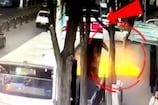 Video : గొయ్యిలో పడిన బస్సు... ఆరుగురు మృతి