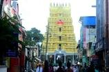 Video : మౌని అమావాస్యకు ఆలయాలు కిటకిట