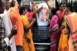 Video : ఏపీ మండలి ఛైర్మన్కి పాలాభిషేకం...