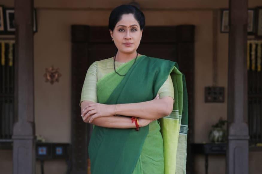 'నాయుడమ్మ' తర్వాత 'సరిలేరు నీకెవ్వరు' తో రీ ఎంట్రీ (Twitter/Photo)