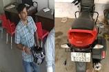 Video: జడ్జిగారి బైక్ అమ్ముతానంటూ... నూజువీడులో ఘరానా మోసం