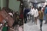Video: హైదరాబాద్లో విషాదం... గోడకూలి ముగ్గురు చిన్నారులు మృతి