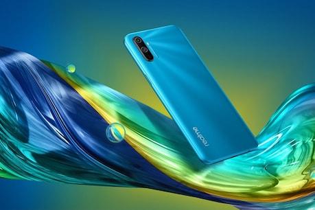 Realme C3: తక్కువ ధరకే మరో స్మార్ట్ఫోన్... రియల్మీ సీ3 రిలీజ్