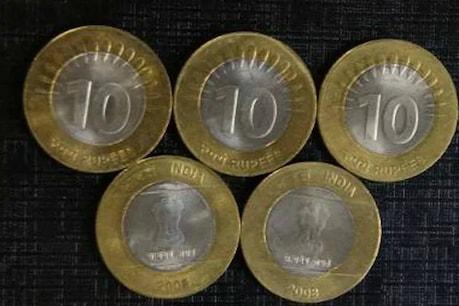 10 Rupees Coin: పది రూపాయల నాణెం చెల్లుబాటుపై క్లారిటీ ఇచ్చిన ఆర్బీఐ