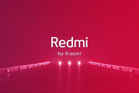 Redmi 9: షావోమీ ఫ్యాన్స్కు గుడ్ న్యూస్... రెడ్మీ 9 స్మార్ట్ఫోన్స్ వచ్చేస్తున్నాయి