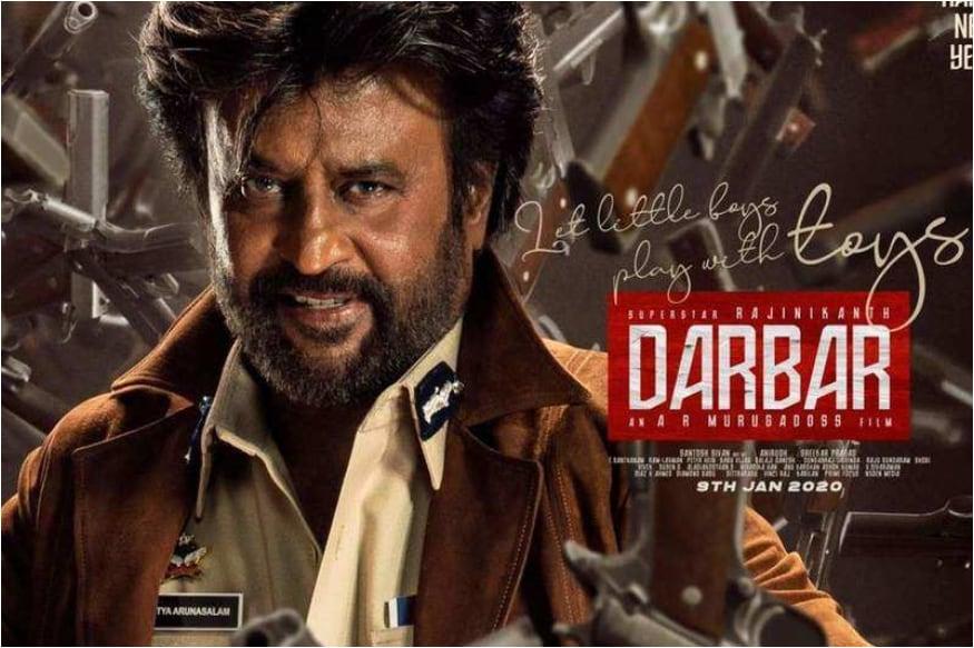 దర్బార్ పోస్టర్ (darbar movie)