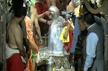Video : ఉజ్జయినీ జ్యోతిర్గింగానికి మహా అభిషేకం...