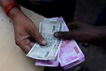 Kisan Credit Card: మోదీ ప్రభుత్వం రైతులకు అందిస్తున్న బంపర్ ఆఫర్...రూ.1.60 లక్షల రుణం కోసం...