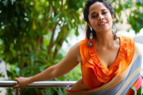 అనసూయ భరద్వాజ్ లవ్ స్టోరీ.. సినిమాను మించిన ట్విస్టులు..