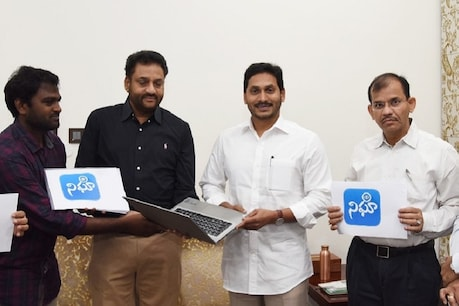 Andhra Pradesh: ఎన్నికల్లో అక్రమాల అడ్డుకట్టకు 'నిఘా' యాప్ ఆవిష్కరించిన సీఎం జగన్
