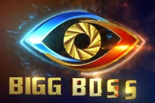 Bigg Boss: త్వరలో పెళ్లి చేసుకోబోతున్న బిగ్బాస్ జోడి..