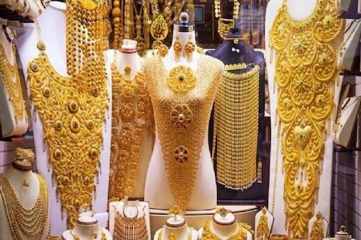 Gold Price Today: 6 రోజుల్లో రూ.5,000 తగ్గిన గోల్డ్ రేట్... ఇవాళ్టి ధరలివే