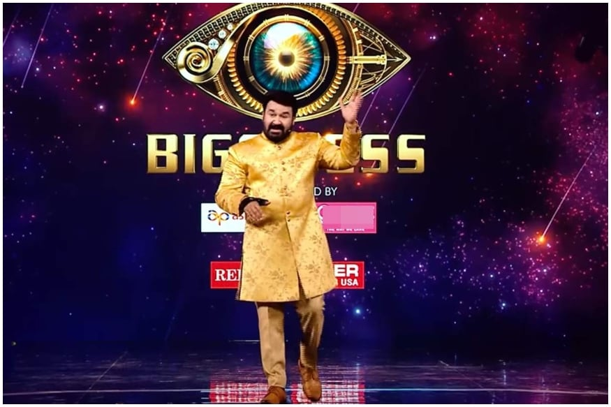 due to corona virus effect bigg boss malayalam reality show suspended,bigg boss,bigg boss 3,malayali bigg boss,bigg boss cancel due to coronavirus,malayala bigg boss cancelled,mohan lal bigg boss show,bigg boss 13,bigg boss,bigg boss 13 promo,bigg boss 13 full episode,bigg boss 13 live,bigg boss 13 today,bigg boss season 13,bigg boss 13 today episode,bigg boss 13 weekend ka vaar,bigg boss live,big boss 13,bigg boss 13 promo today,big boss,bigg boss season 13 full episode online,bigg boss 13 weekend ka vaar full episode,bigg boss 5,bigg boss 4,bigg boss 10,bigg boss promo,mahesh babu bigg boss show host,bigg boss show cancelled,tollywood,malluwood,బిగ్‌బాస్,బిగ్‌బాస్ షో పై నీలి నీడలు,బిగ్‌బాస్ రియాలిటీ షో పై నీలి నీడలు,మోహన్ లాల్ బిగ్‌బాస్