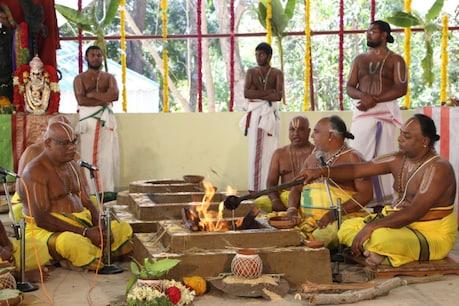 కరోనా పీడ పోవాలి... టీఆర్ఎస్ ఎమ్మెల్యే హోమం...
