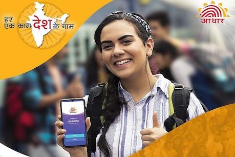 Aadhaar SMS Services: ఎస్ఎంఎస్ ద్వారా ఆధార్ సేవలు... స్టెప్స్ ఇవే
