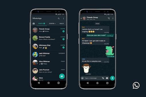 WhatsApp Dark Mode: వాట్సప్లో డార్క్ మోడ్ వచ్చేసింది... సెట్టింగ్స్ మార్చండి ఇలా
