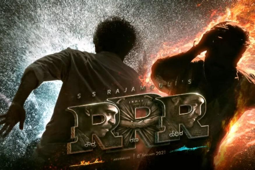 ఆర్ఆర్ఆర్ మోషన్ పోస్టర్ (RRR motion poster)