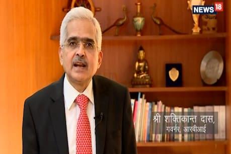 Shaktikanta Das: సాధారణ స్థితి వైపుగా దేశ ఆర్థిక వ్యవస్థ..ఆర్బీఐ గవర్నర్