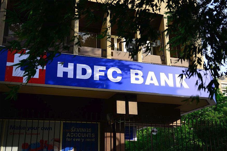 5. HDFC Bank: మీరు హెచ్డీఎఫ్సీ బ్యాంక్ కస్టమర్ అయితే మారటోరియం పొందాలనుకుంటే బ్యాంకు వెబ్సైట్లో దరఖాస్తు చేయాలి. లేదా 022-50042333, 022-50042211 నెంబర్లకు కాల్ చేయాలి. (ప్రతీకాత్మక చిత్రం)