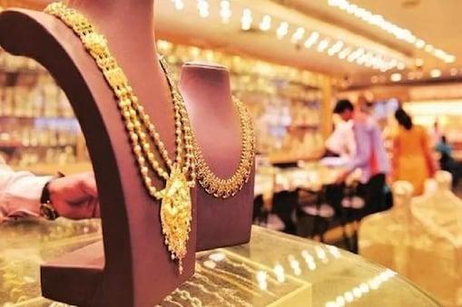 Gold price today: మళ్లీ పెరిగిన గోల్డ్ రేట్... తులం బంగారం ఎంతంటే
