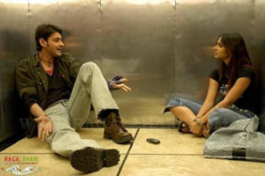 'పోకిరి' చిత్రంలో మహేష్ బాబు, ఇలియానా మధ్య వచ్చే సన్నివేశాలు, పాటలు అన్ని ప్రేక్షకులను అలరించాయి. (Twitter/Photo)