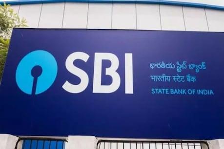 SBI: ఎస్బీఐ ఖాతాదారులకు బ్యాంకు ముఖ్య గమనిక