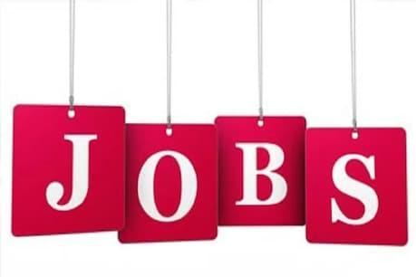 Jobs: ఈ 869 ఉద్యోగాలకు దరఖాస్తు గడువు పెంపు... డిగ్రీ, బీటెక్, పీజీ అర్హత