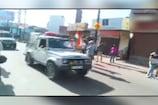 Video: పోలీసులకు పూలతో అభిషేకం ఎందుకో తెలుసా...