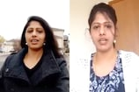 Video: సారీ చెప్పిన ఎన్నారై యాంకర్ స్వాతి... అమెరికాలో కేసు నమోదు...