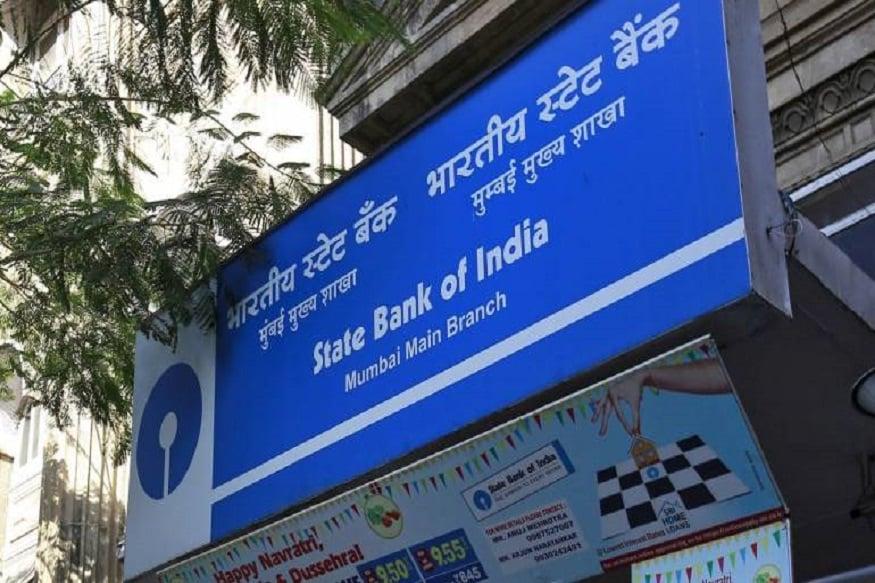 2. State Bank of India: స్టేట్ బ్యాంక్ ఆఫ్ ఇండియా-SBI ఇటీవల సేవింగ్స్ అకౌంట్ హోల్డర్లకు షాకిచ్చిన సంగతి తెలిసిందే. వడ్డీ రేటును భారీగా తగ్గించేంసింది ఎస్బీఐ. ఈ కొత్త వడ్డీ రేట్లు మే 1న అమలులోకి వచ్చాయి. (ప్రతీకాత్మక చిత్రం)