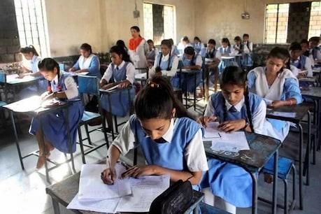 TS SSC Exams 2020 | తెలంగాణ పదో తరగతి పరీక్షలు వాయిదా...