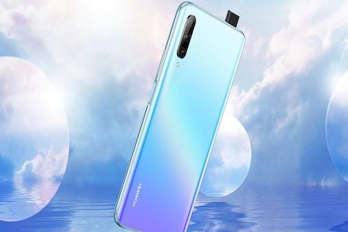 Huawei Y9s: కాసేపట్లో హువావే వై9ఎస్ సేల్... ఫీచర్స్ ఇవే