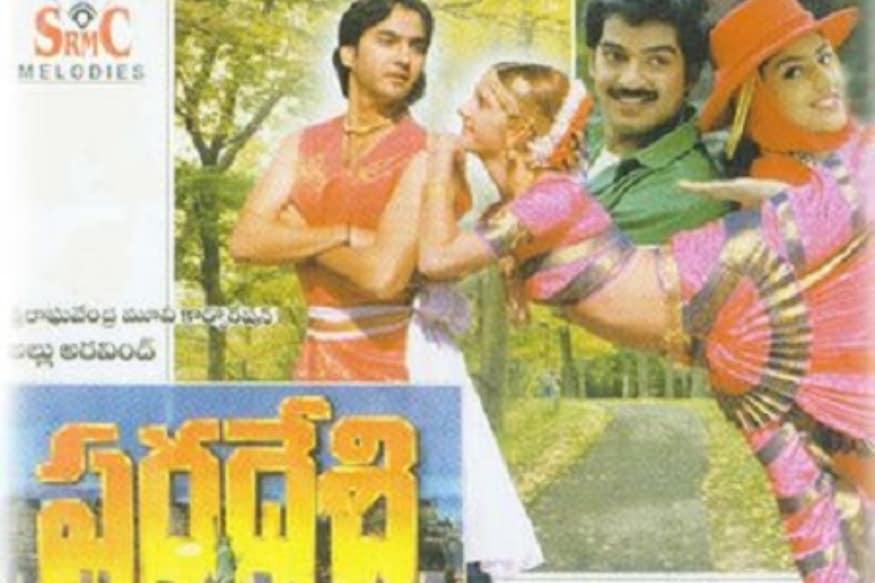 అశ్వనీదత్, అల్లు అరవింద్తో కలిసి కే.రాఘవేంద్రరావు కాంబినేసన్లో అంతా కొత్తవాళ్లతో 'పరదేశి' చిత్రాన్ని తెరకెక్కించారు. ఈ చిత్రం బాక్సాఫీస్ దగ్గర సరైన ఫలితాన్ని అందుకోలేదు. (Twitter/Photo)