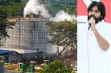 Vizag Gas Leak   వారికి సాయం చేయండి.. జనసైనికులకు పవన్ పిలుపు
