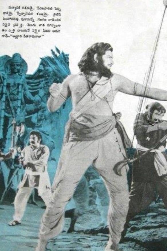 అల్లూరి సీతారామరాజు ఆ తర్వాత రెండు సార్లు విడుదల చేస్తే రిపీట్ రన్లో కూడా చాాలా కేంద్రాల్లో 100 రోజులుకు పైగా నడిచి రికార్దలు క్రియేట్ చేసింది. (Twitter/Photo)