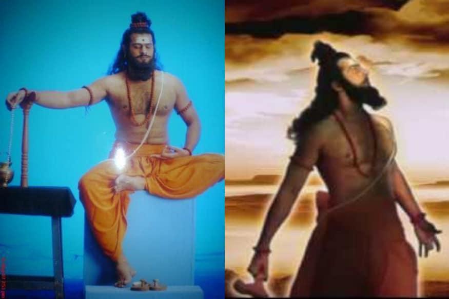 విశ్వామిత్రుడిగా ప్రభాస్ (prabhas as vishwamitra)