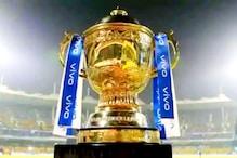 IPL 2020: ఐపీఎల్ను రద్దు చేస్తే బీసీసీఐకి ఎన్ని  కోట్ల నష్టమో తెలుసా?