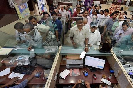 Bank Holidays July 2020: బ్యాంకులో పనులున్నాయా? జూలైలో సెలవుల వివరాలివే
