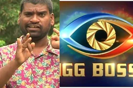 Bigg Boss 4: బిగ్బాస్ హౌస్లో ఎంట్రీ ఇస్తోన్న బిత్తిరి సత్తి..