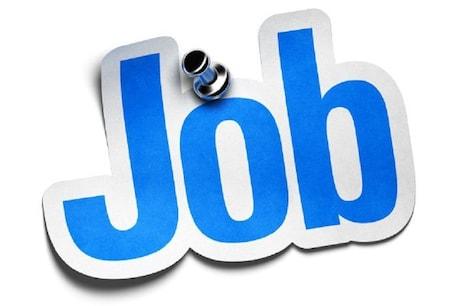 Jobs: కేంద్రీయ కృషి వికాస్ సంస్థాన్లో 2167 ఉద్యోగాలు... ఖాళీల వివరాలు ఇవే