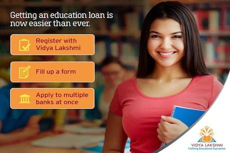 Education loan: చదువుకోవడానికి లోన్ కావాలా? ఈ వెబ్సైట్లో అప్లై చేయండి