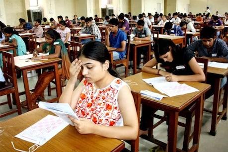 Exams:అలర్ట్.. సీఏ 2020 పరీక్షలపై ఐసీఏఐ కీలక నిర్ణయం..