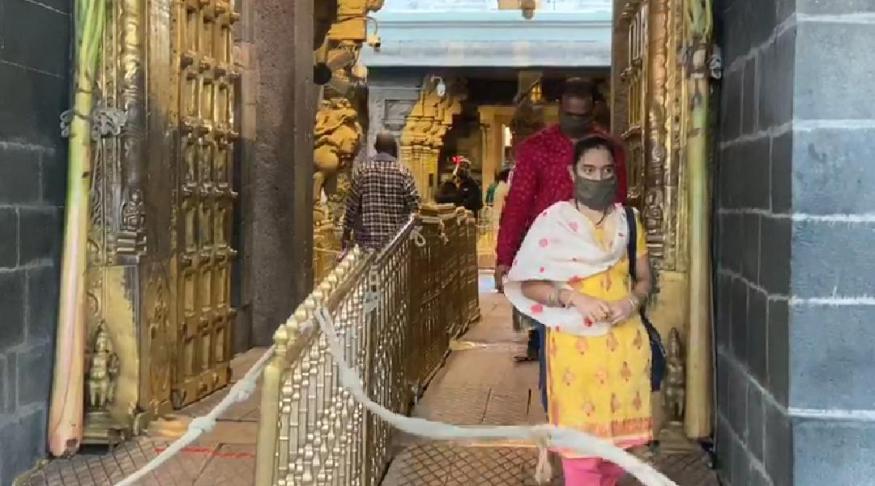బుధవారం ఒక్కరోజే స్వామివారిని 7150 మంది దర్శించుకున్నారని, హుండీ ఆదాయం రూ.20 లక్షలు వచ్చినట్టు టీటీడీ అధికారులు ప్రకటించారు.