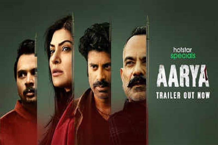 సుస్మితా సేన్ ప్రధాన పాత్రలో నటించిన 'ఆర్య' సినిమా డిస్నీ హాట్ స్టార్లో జూన్ 19న స్ట్రీమింగ్ కానుంది. (Twitter/Photo)