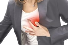 World Heart Day: గుండె ఫిట్గా ఉండాలా... ఈ 5 చిట్కాలు పాటించండి