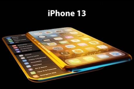 IPhone 13 స్పెషల్ ఫీచర్లు తెలిస్తే...మతి పోవాల్సిందే...