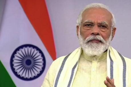 PM Modi Speech: పీఎం గరీబ్ కళ్యాణ్ యోజనలో పేరు నమోదు చేసుకోవాలంటే ఇలా చేయండి...
