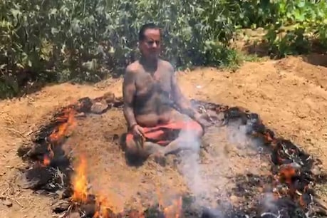 Yoga Day 2020: అగ్ని వలయం మధ్యలో బీజేపీ ఎంపీ వినూత్న యోగాసనాలు