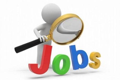 SSC Jobs: 8 నోటిఫికేషన్ల ద్వారా కేంద్ర ప్రభుత్వ ఉద్యోగాల భర్తీ... ఎగ్జామ్స్ ఎప్పుడంటే